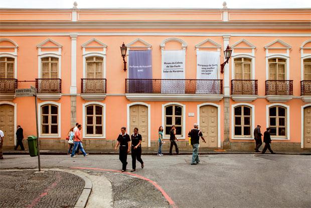 04-conheca-o-museu-da-cidade-de-sao-paulo