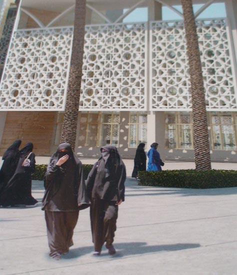 A Universidade Princesa Nora Bint Abdulrahman, da cidade de Riyadh, é um pro...
