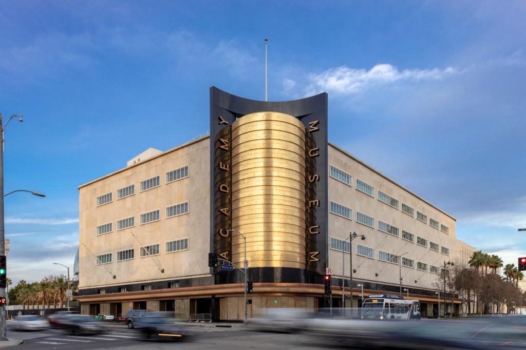 Museu da Academia de Cinema